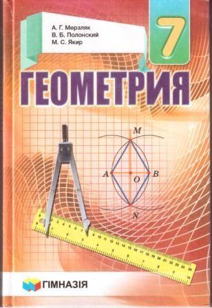 Алгебра для Класів З Поглибленим Вивченням Математики 10 Клас ГДЗ