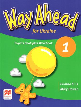 Way Ahead for Ukraine