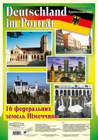 Deutschland im Portrat  landeskunde  Країнознавство  16 федеральних земель Німеччини  Навчальний посібник