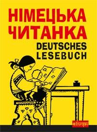 Deutsches Lesebuch Німецька читанка
