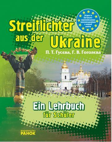 Streif lichter aus der Ukraine Стисло про Україну Посібник для учнів