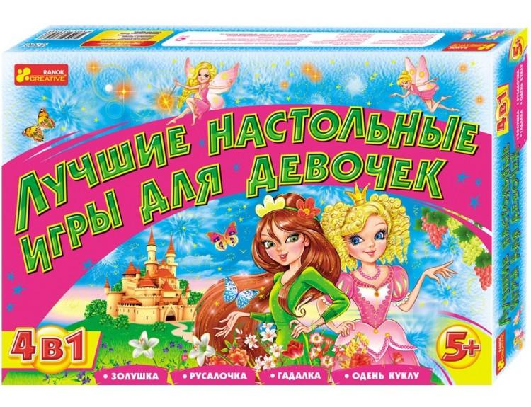 Кращі настільні ігри для дівчаток 5+