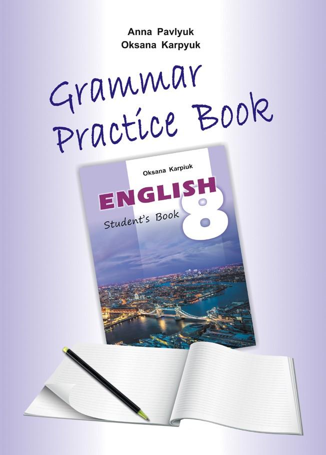 гдз англ мова 6 клас карпюк 2014 нова програма
