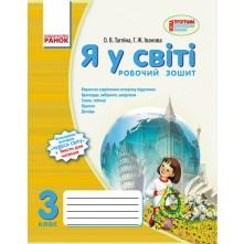 Купити спеціалізовану літературу в інтернет-магазині Bookletka
