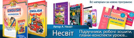 интернет магазин Буклетка