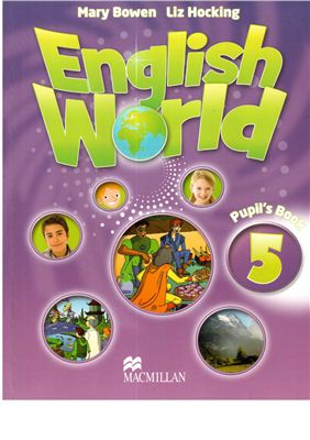Level 5. English World. Pupil's Book