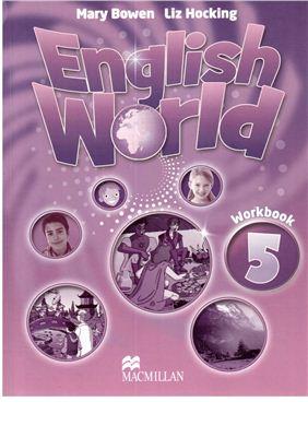 Level 5. English World. Workbook
