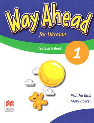 Way Ahead Ukraine 1 Teacher's Book