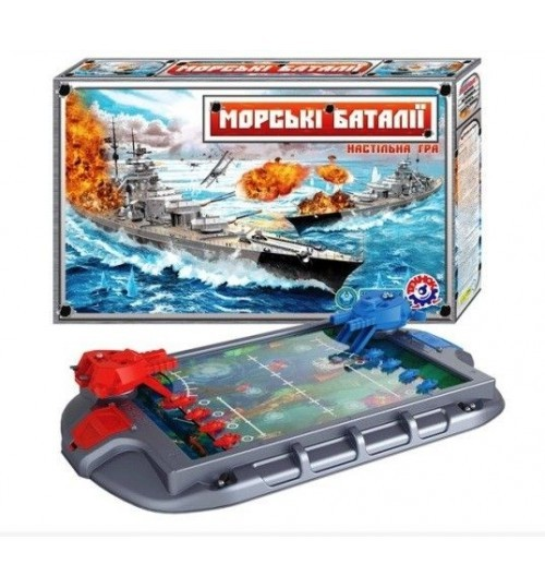 Морські баталії Настільна гра