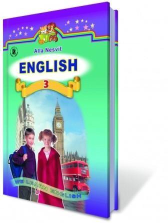 Англ мова 3 клас Підручник Несв