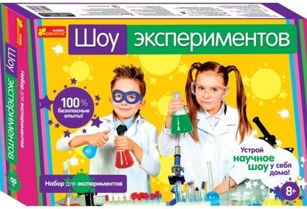 Шоу експериментів Набір для експериментів