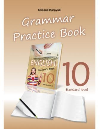 Карпюк 10 клас Grammar Practice Book