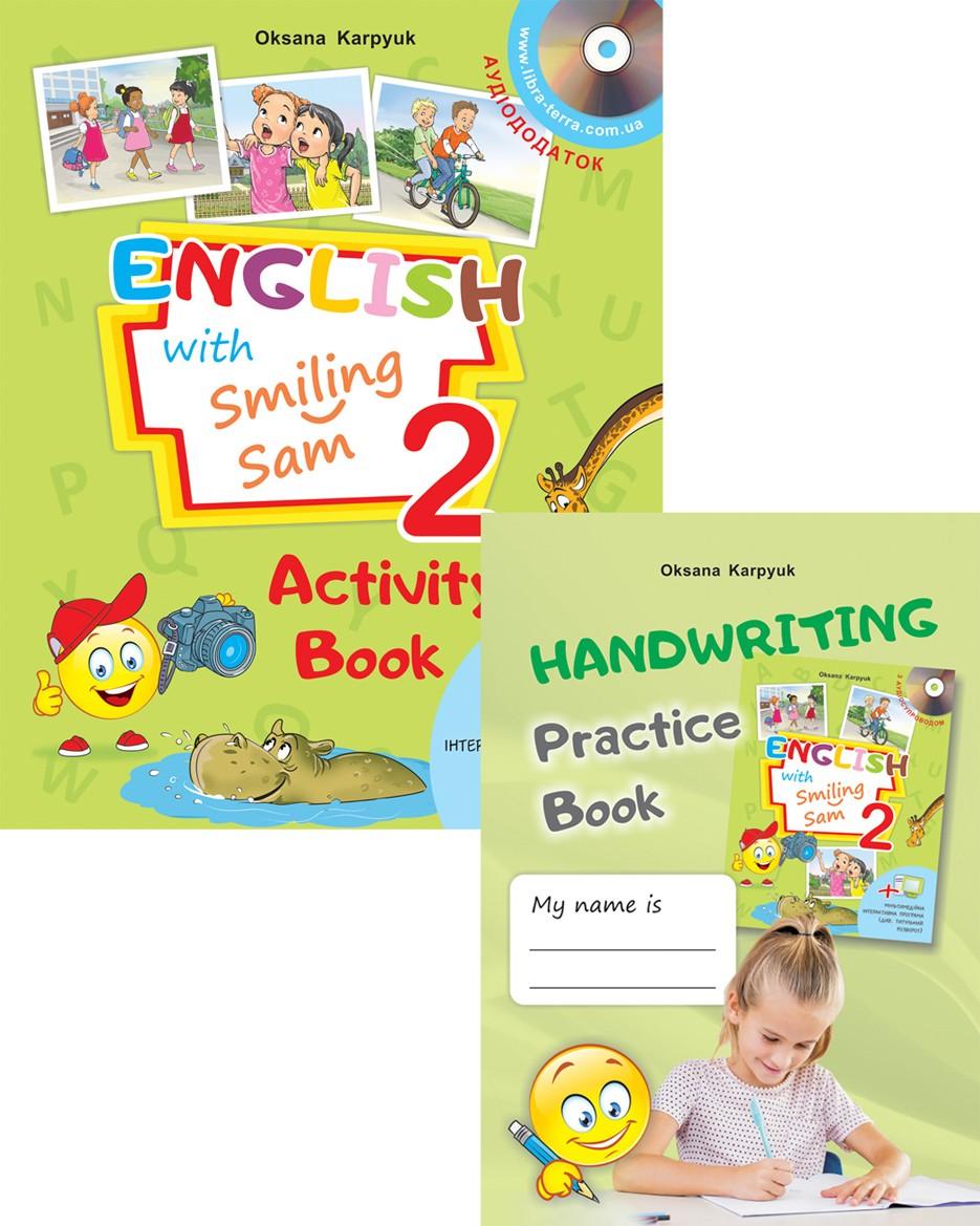 Карпюк English with Smiling Sam 1 Activity Book НУШ