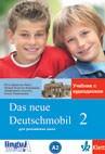 Das Neue Deutschmobil 2 підручник