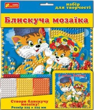 Мозаїка Я люблю Україну