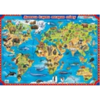 Плакат  Дитяча карта тварин світу