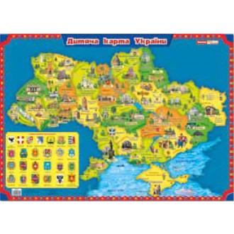 Плакат Дитяча карта України