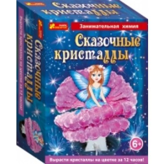 Казкові кристали Квіткова фея