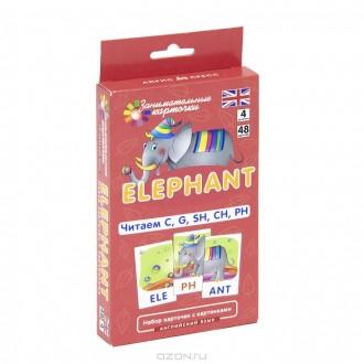 Английский язык. Слоненок (Elephant). Уровень 4. Набор карточек с картинками