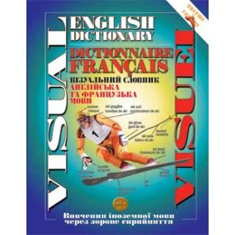 Візуальный словник 2 європейські мови