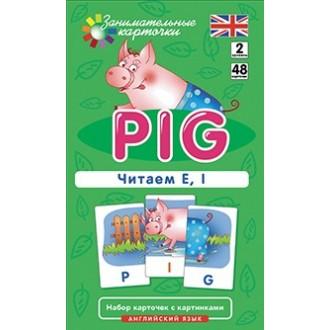 Английский язык. Поросенок (Pig). Уровень 2. Набор карточек с картинками