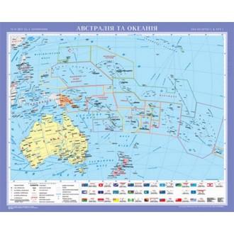 Австралія та Океанія. Політична карта, м-б 1:10 000 000