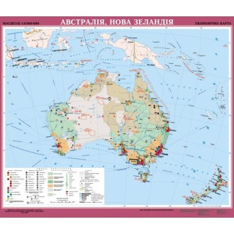 Австралія, Нова Зеландія. Економічна карта, м-б 1:6 000 000 (на планках)