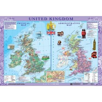 United Kingdom. Фізична карта. Політико-адміністративна карта, м-б 1:1 500 000 (на планках)