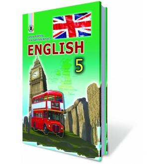 Англійська мова 5 кл  для спец шкіл з поглибленим вивченням англійської мови