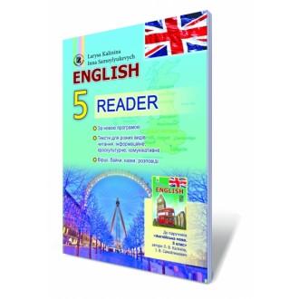 Англійська мова 5 кл  Книга для читання