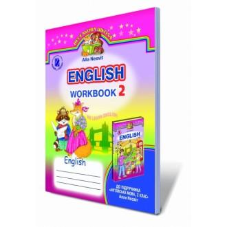 Англійська мова Несвіт 2 клас  Робочий зошит Генеза
