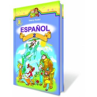 Підручник Іспанська мова 2 клас Редько