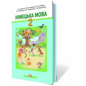 Німецька мова  2 клас  (за новою програмою)  Бориско Н.Ф