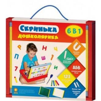 Скриня дошколярика різнокольорова
