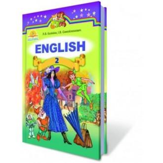 Генеза 2 клас Англ мова