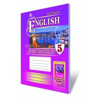Англійська мова Несвіт  5 клас  Тестові завдання Генеза