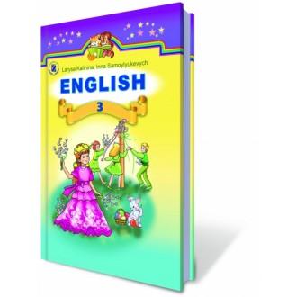 Англійська мова 3 кл підручник для спец  шкіл з поглибленим вивченням за новою програмою