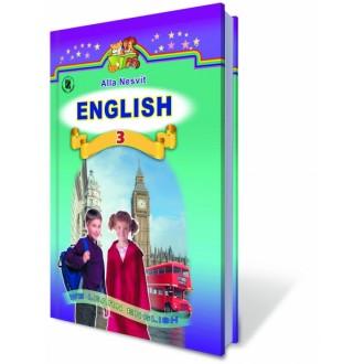 Анлійська мова Несвіт  3 кл Підручник Генеза
