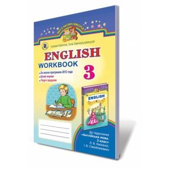 Робочий зошит для спец шкіл з поглибленим вивченням