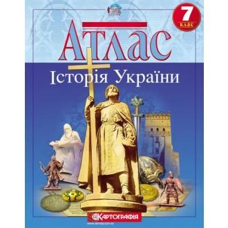 Атлас Історія України для 7 класу Картографія