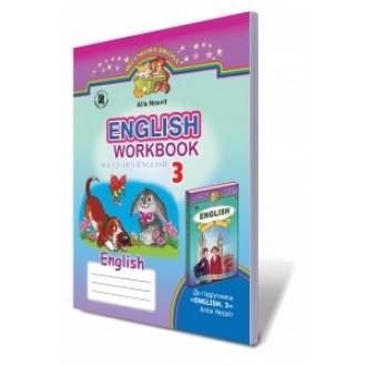 Англійська мова Несвіт  3 кл. Робочий зошит  Генеза