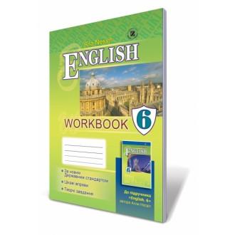 Англійська мова Несвіт  6 клас Робочий зошит Генеза