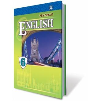 Підручник англійська мова 6 клас Несвіт