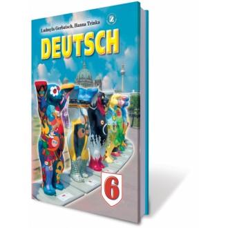 Німецька мова  6 клас  Підручник  Горбач поглибл.