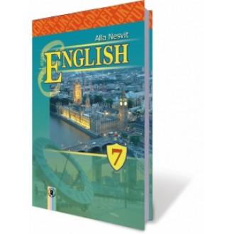 Генеза Англійська  мова 7клас Підручник  (авт. Несвіт)