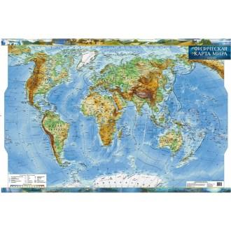 Фізична карта світу, ламінована, на планках (рос)