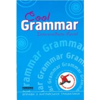 Англійська для дітей (cередній рівень) вправи з англійської граматики