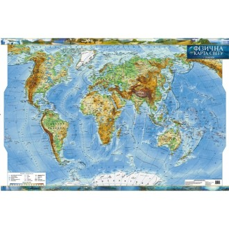 Фізична карта світу, ламінована