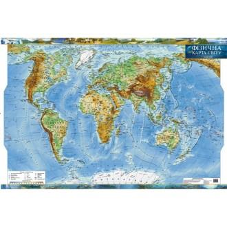 Фізична карта світу, ламінована, на планках