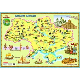 Карта Цікаві місця Моя Україна (на планках)